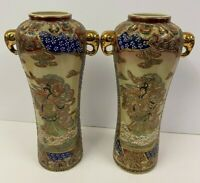 Pair of Antique Large hand painted Japanese Satsuma Vase with Elephant handle