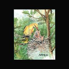 Sahara Republic, 1997, Mnh, 200 Ptas, S/S, Birds, A1Fxcx