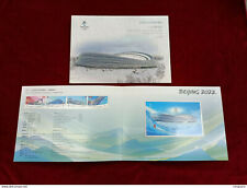 China 2021-12 Olympic Winter Games Beijing 2022 -Competition Venues 4V+MS FOLDER