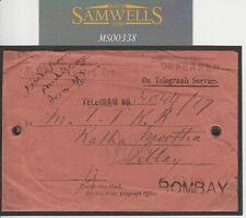 MS338 1889 India ohm UFFICIALE telegrafico in ottone anelli ENV * differito * copertura Bombay