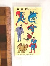 1960S SUPERMAN LETRASET STYLE TRANSFERS KENRICK JAPANESE MARKET ONLY NM #1!