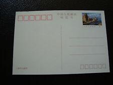 CHINE - carte postale (entier corespondant a la carte) 1987  (cy12) (O)