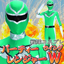 BAHUSHO SENTAI PARTY HERO  RANGER WING BIOMAN GREEN  COSPLAY  180 CM