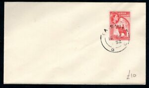 Gold Coast - 1952 2 1/2d Scarlet Sg 157 First Day Cover