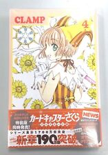 Card Captor Sakura Clear Card vol.4 Clamp KC Deluxe Nakayoshi Comic Manga Japan