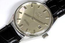 Orient vintage 21 jewels manual wind mens watch - 126552