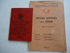 USSR Soviet Armenian Komsomol Membership Ticket Document ID CARD 1967 VLKSM
