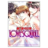 Love Squall YAOI Manga Japanese / AOI Futaba