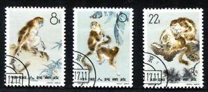 China 1963 Snub-Nose Monkey Perforate CTO OG NH aVF #2