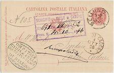 CARTOLINA POSTALE 10 CENT UMBERTO I BELLUNO X VALLE CADORE 1896 TIMBRO OSPEDALE
