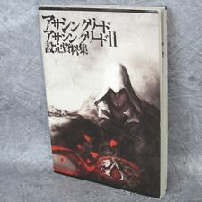 ASSASIN'S CREED II Settei Shiryoshu w/DVD Art Material Book Xbox PS3 EB42*
