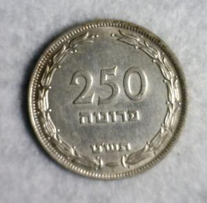 ISRAEL 250 PRUTAH 1949 H COMMEMORATIVE UNC SILVER COIN ( stock# 234)