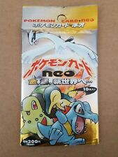 1999 Japanese Pokemon Neo Genesis Booster Pack, With original cards.