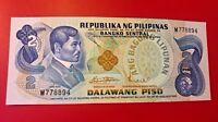REPUBLIKA NG PILIPINAS BANGKO SENTRAL DALAWANG PISO BANKNOTE UNC ( SAME AS PIC )