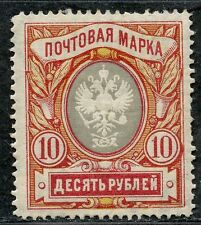 Russia. 18th issue. Sc. 72. CK. 93. Vert. laid. Rare value. MLHOG. CV $350+ in..