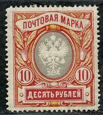 Russia. 18th issue. Sc. 72. CK. 93. Vert. laid. Rare value. MLHOG. CV $350+ in..