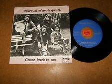 THE NAUTILUS - COME BACK TO ME  - 45 PS / LISTEN - RARE BELGIAN POP ROCK PSYCH