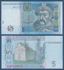UKRAINE 5 Hryven 2015  UNC   P.118 e