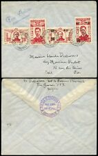 FRENCH INDOCHINA 1947 GARROS + DO HUU VI + SURCHARGES..SAIGON POST+TELEGRAPH ENV