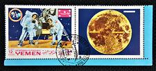 Bottom Corner stamps Postmark Error Apollo XI Mission Yemen Mint Unused