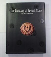 A Treasury of Jewish Coins by Ya'akov Meshorer RE7