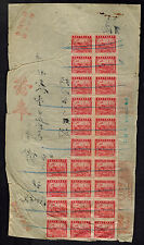 China Revenue Receipt cover 24 stamps