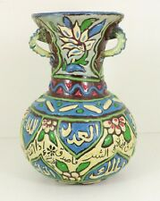 Fine Antique Islamic Syrian Glass Enamel Mosque Lamp