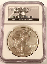 2006 P NGC PF69 REVERSE PROOF SILVER AMERICAN EAGLE 20TH ANNIVERSARY DOLLAR SET