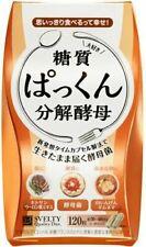 2box Svelty Pakkun decomposition yeast 120 capsules - Made in japan -genuine