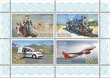 KYRGYZSTAN (KEP)/2014 - (Mini Sheet) Anni. of UPU (Plane, Car, Train, Horse) MNH