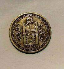 INDIA 1910 HYDERABAD COIN - SILVER 81% SILVER. 4 ANNAS- XF - RARE!