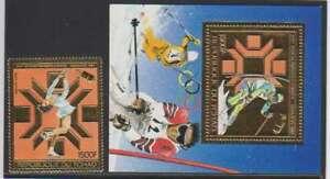 A9202: Chad #447A, 447B Gold Foil Stamp; Sheet