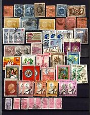 E409- COLOMBIA small lot of old & older stamps CV???
