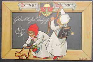 Austria Postcard, Wien Print, 5H stamp