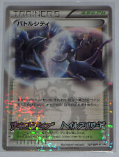 Japanese Pokemon Coro Coro Promo Battle City with Mewtwo & Kyurem Foil 107/BW-P