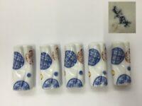 Japanese Porcelain Chopsticks Rest Hashioki Vintage 5pc Signed Arita Ware L107