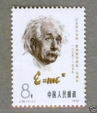 China 1979 J36 Centenary Birth of Albert Einstein stamp