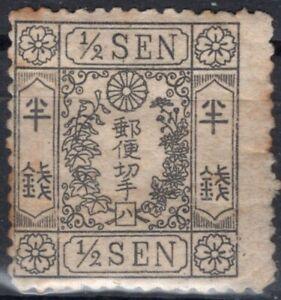 JAPAN 1875 STAMP Sc. # 40 SYLABIC 3 PERF: 13 MH