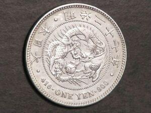 JAPAN 1894(M27) 1 Yen Silver Crown AU-Unc