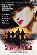 THE SHANGHAI TRIAD Movie POSTER 27x40 Gong Li Li Bao-Tian Li Xuejian Shun Chun