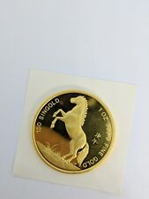 1990 Singapore 1 oz PROOF Gold 100 Singold Coin Year of the Horse - .9999 Fine
