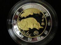 China / Chinesisches Sternzeichen - Hund - Tierkreiszeichen - vergoldet