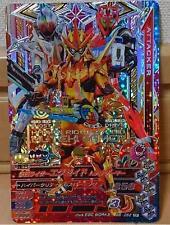 EX-AID MUTEKI GAMER BANDAI CARD KAMEN MASKED RIDER GANBARIZING Japan G6-062 CP