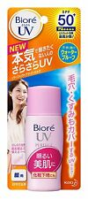 Kao biore UV perfect face milk waterproof sunscreen SPF50+ PA+++30ml oil control