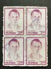 Philippines 1982, Juan Sumulong (1875-1942). Block of 4. Scott # PH 1544. Used