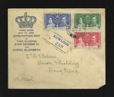 Hong Kong - 1937 Coronation cover with set - Kowloon postmark