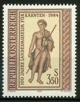 Austria 1984 SG 2020 Nuovo ** 100%