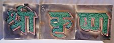 SHREE KRISHNA TILE VINTAGE CERAMIC MAJOLICA ART NOUVEAU HINDU MYTHOLOGY RARE#365