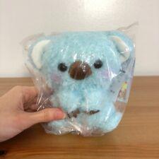 Hug Hug Fluffy Koala - Amuse [Toreba Crane Game Japan]