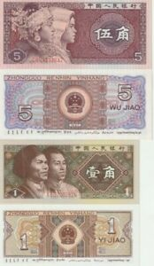 SET CHINA 1,5 JIAO 1980 UNC BANKNOTE